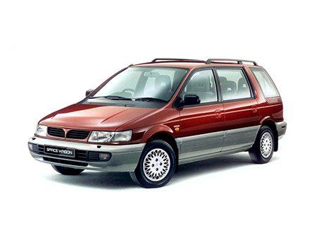 mitsubishi-space-wagon-iii-1998