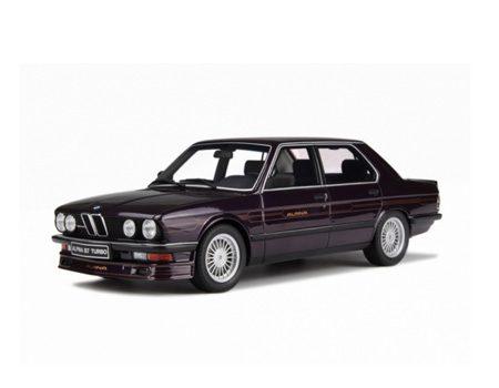 BMW 5 (Е28) багажник 1981 - 1987